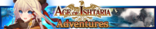 Age of Ishtaria Adventures banner.png