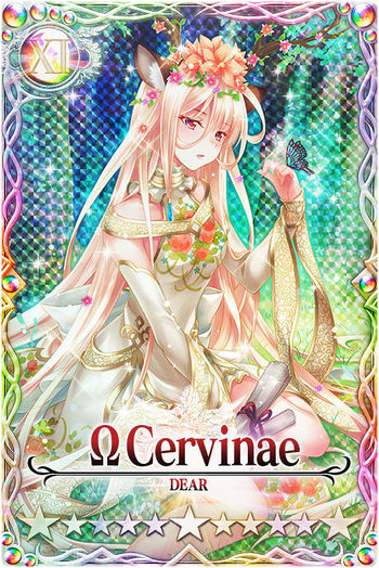 Cervinae mlb card.jpg