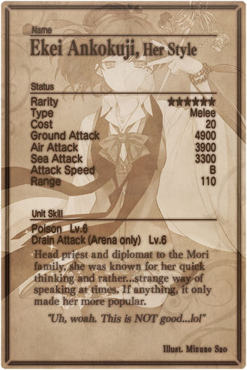 Ekei Ankokuji 6 card back.jpg
