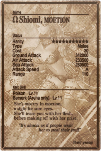 Shiomi mlb card back.jpg