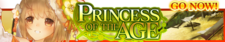 Princess of the Age release banner.png