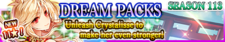 Dream Packs Season 113 banner.png