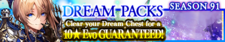 Dream Packs Season 91 banner.png