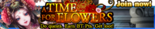 A Time for Flowers release banner.png