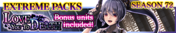 Extreme Packs Season 72 banner.png