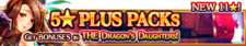 5 Star Plus Packs 64 banner.png