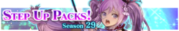 Step Up Packs 29 banner.png