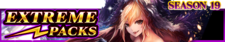Extreme Packs Season 19 banner.png