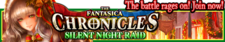 The Fantasica Chronicles 35 release banner.png