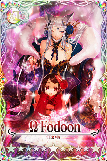 Fodoon mlb card.jpg