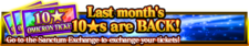 10★ Omicron Ticket Exchange banner.png