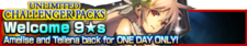 Unlimited Challenger Packs 3 banner.png