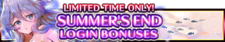 Summers End Login Bonuses banner.png