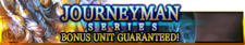 Journeyman Series banner.png
