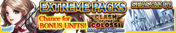 Extreme Packs Season 91 banner.png