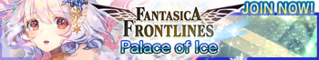 Palace of Ice release banner.png