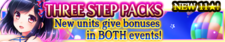 Three Step Packs 76 banner.png