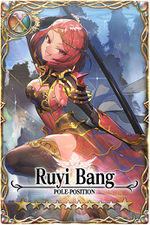 Ruyi Bang card.jpg