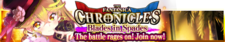 The Fantasica Chronicles 29 release banner.png