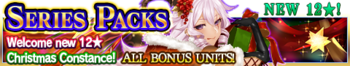 Series Packs 6 banner.png