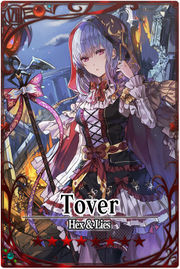 Tover m card.jpg