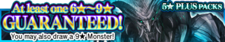 5 Star Plus Packs 14 banner.png