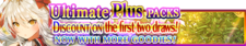 Ultimate Plus Packs 52 banner.png