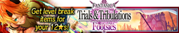 Footsies banner.png