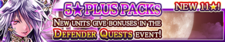 5 Star Plus Packs 61 banner.png