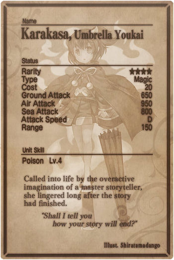 Karakasa card back.jpg