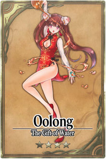 Oolong card.jpg