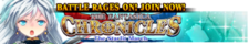 The Fantasica Chronicles 10 release banner.png