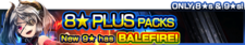 8★ Plus Packs 2 banner.png