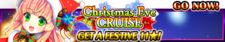 Christmas Eve Cruise release banner.png