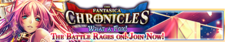 The Fantasica Chronicles 66 banner.png