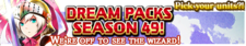 Dream Packs Season 49 banner.png