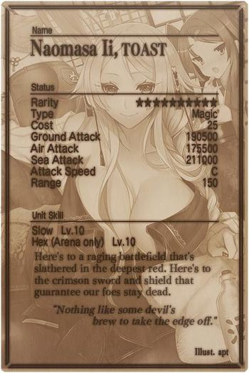 Naomasa Ii v2 card back.jpg
