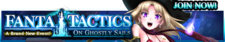 On Ghostly Sails release banner.png