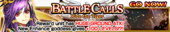 Ride the Tiger banner.png
