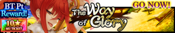The Way of Glory release banner.png