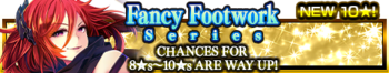 Fancy Footwork Series banner.png