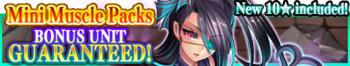 Mini Muscle Packs banner.png
