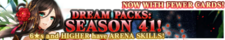 Dream Packs Season 41 banner.png