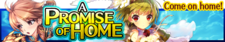 A Promise of Home release banner.png