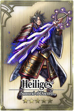 Heiliges card.jpg