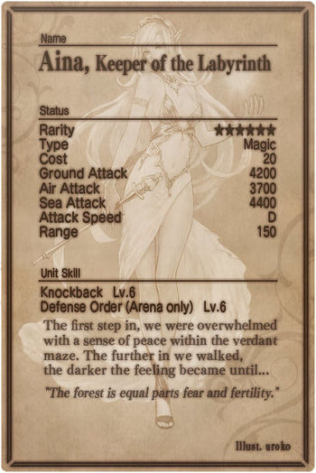 Aina card back.jpg