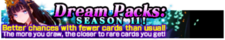 Dream Packs Season 11 banner.png