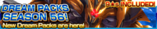 Dream Packs Season 56 banner.png