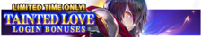 Tainted Love Login Bonuses release banner.png
