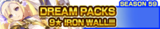 Dream Packs Season 59 banner.png